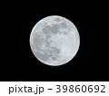 月 クレーター 月夜の写真 39860692