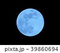 月 クレーター 月夜の写真 39860694