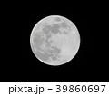 月 クレーター 月夜の写真 39860697