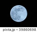月 クレーター 月夜の写真 39860698