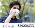 マスク 花粉症 目のかゆみの写真 39860833