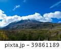 山 風景 自然の写真 39861189