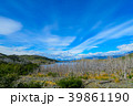 山 自然 チリの写真 39861190
