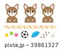 犬 39861327