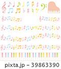 音楽 広告 装飾 39863390