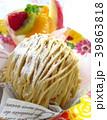 ショートケーキ 39863818