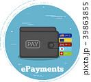 支払い 支払 支払うのイラスト 39863855