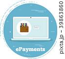 支払い 支払 支払うのイラスト 39863860