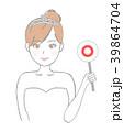 花嫁 ブライダル ウェディングのイラスト 39864704