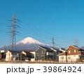 富士山と高圧電線と住宅(静岡県富士宮市)3月 39864924