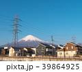 富士山と高圧電線と住宅(静岡県富士宮市)3月 39864925