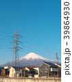 富士山と高圧電線と住宅(静岡県富士宮市)3月 39864930