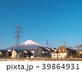 富士山と高圧電線と住宅(静岡県富士宮市)3月 39864931