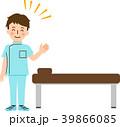 整体師の男性と施術ベッド 39866085