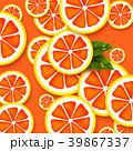 グレープフルーツ 背景 シトラスのイラスト 39867337