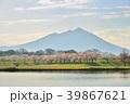 筑波山 桜 風景の写真 39867621