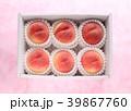 桃・箱入り白鳳 39867760