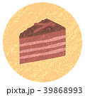 チョコレートケーキ ケーキ 洋菓子のイラスト 39868993