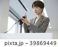 女性 ビジネスウーマン セミナーの写真 39869449