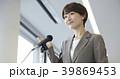 女性 ビジネスウーマン セミナーの写真 39869453