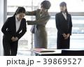 女性 ビジネス ビジネスウーマンの写真 39869527
