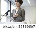 女性 ビジネスウーマン セミナーの写真 39869607