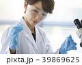 女性 研究員 研究者の写真 39869625