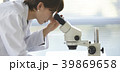 女性 白衣 研究 39869658