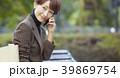 女性 公園 通話 39869754