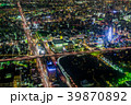 【大阪府】夜の都市風景 39870892