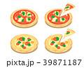 ピザ 39871187