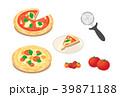 ピザ イタリアン 食べ物のイラスト 39871188