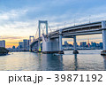 【東京都】レインボーブリッジ 39871192