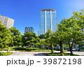 高層ビル ビル オフィス街の写真 39872198