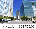 オフィス街 高層ビル ビジネス街の写真 39872203