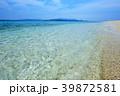 海 ビーチ 波打ち際の写真 39872581