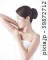 女性 美容 ライフスタイルの写真 39872712