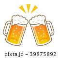 ビール 乾杯 アルコールのイラスト 39875892