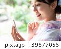 浴衣 女性 スマートフォンの写真 39877055