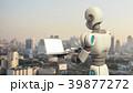 ネットワーク 通信 ロボットのイラスト 39877272