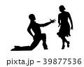 ダンス 舞う 舞踊のイラスト 39877536