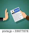 職 履歴書 探すのイラスト 39877878