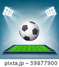 ボール 球 サッカーのイラスト 39877900