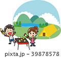 キャンプ場でバーベキューをする子供たちのイラスト素材 39878578