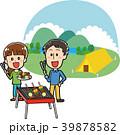キャンプ場でバーベキューをする夫婦のイラスト素材 39878582