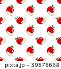 りんご アップル リンゴのイラスト 39878668
