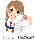 試験 幸せ 楽しいのイラスト 39879807