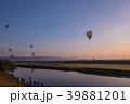 佐賀インターナショナルバルーンフェスタ 夜明けの空 写真を撮る人々 39881201