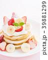 パンケーキ ホットケーキ デザートの写真 39881299