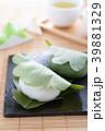 柏餅 端午の節句 和菓子の写真 39881329